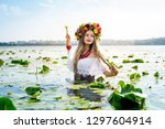 Beautiful Girl With Water Lily...