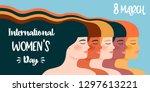 international womens day.... | Shutterstock .eps vector #1297613221