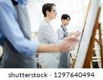 side view portrait of art...   Shutterstock . vector #1297640494