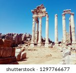 historical monument  lebanese... | Shutterstock . vector #1297766677