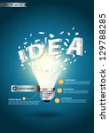 light bulb idea alphabet... | Shutterstock .eps vector #129788285