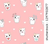 Stock vector kawaii hamsters seamless pattern on pink background 1297932877
