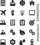 solid black vector icon set  ... | Shutterstock .eps vector #1298003551