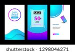 vertical modern wave fluid... | Shutterstock .eps vector #1298046271