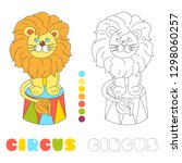 funny lion sitting in a circus... | Shutterstock . vector #1298060257