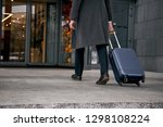 close up of man carrying... | Shutterstock . vector #1298108224