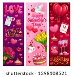 happy valentines day and i love ... | Shutterstock .eps vector #1298108521