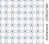 seamless monochrome interlaced...   Shutterstock .eps vector #1298167384