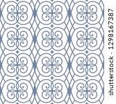 seamless monochrome interlaced...   Shutterstock .eps vector #1298167387