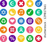 varied colorful iconset