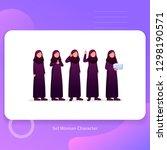 set woman wearing hijab veil...