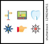 6 direction icon. vector... | Shutterstock .eps vector #1298246911