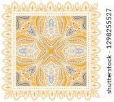 decorative colorful ornament on ... | Shutterstock .eps vector #1298255527