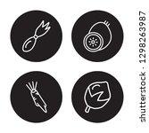 4 linear vector icon set   leek ... | Shutterstock .eps vector #1298263987