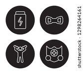 4 linear vector icon set  ...   Shutterstock .eps vector #1298264161