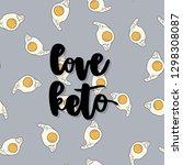 keto diet hand drawn vector... | Shutterstock .eps vector #1298308087