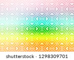 light multicolor  rainbow... | Shutterstock .eps vector #1298309701