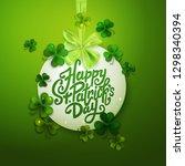 happy saint patrick's day... | Shutterstock .eps vector #1298340394