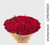 bouquet of flowers | Shutterstock . vector #1298350024