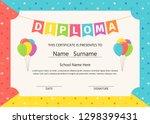 kid diploma  certificate.... | Shutterstock .eps vector #1298399431