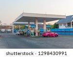 bangkok   rama 9 january 29 ... | Shutterstock . vector #1298430991