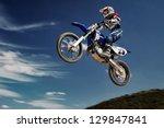 madrid  spain   mar 6   spanish ... | Shutterstock . vector #129847841