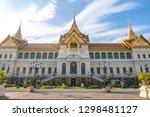 bangkok  thailand   december 15 ...   Shutterstock . vector #1298481127