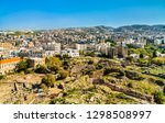 Aerial View Of Byblos  Also...
