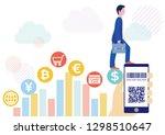 cashless settlement with qr... | Shutterstock .eps vector #1298510647