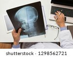 doctor diagnose and analyze on... | Shutterstock . vector #1298562721