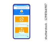 blogging app smartphone...