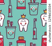 kids oral care vector set.... | Shutterstock .eps vector #1298610334
