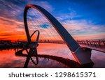 'dawn patrol'   three cyclists... | Shutterstock . vector #1298615371