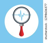 pulse monitor icon. magnifying...   Shutterstock .eps vector #1298636377