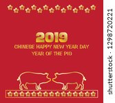 chinese happy new year 2019 ...   Shutterstock .eps vector #1298720221