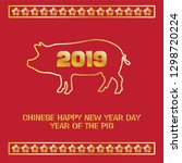 chinese happy new year 2019 ...   Shutterstock .eps vector #1298720224