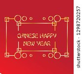 chinese happy new year 2019 ...   Shutterstock .eps vector #1298720257