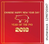 chinese happy new year 2019 ...   Shutterstock .eps vector #1298720347