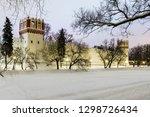 Novodevichy Convent Winter...
