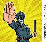 stop hand gesture. robot... | Shutterstock .eps vector #1298816557
