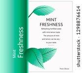 fresh green mint leaves on... | Shutterstock . vector #1298876614