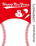 new year's card with mouse and...   Shutterstock .eps vector #1298996071