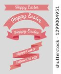 ribbon decoration to happy... | Shutterstock .eps vector #1299004951