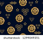 seamless pattern with japanese... | Shutterstock .eps vector #1299049351