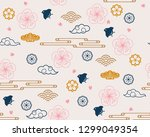 seamless pattern with japanese... | Shutterstock .eps vector #1299049354