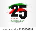 kuwait national flag design... | Shutterstock .eps vector #1299084934