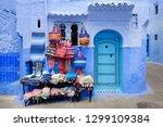 traditional moroccan... | Shutterstock . vector #1299109384