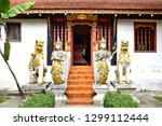 Lanna Art Sculpture At Sri Don...