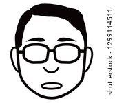 expression of the gentleman | Shutterstock .eps vector #1299114511