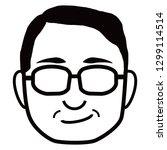 expression of the gentleman | Shutterstock .eps vector #1299114514
